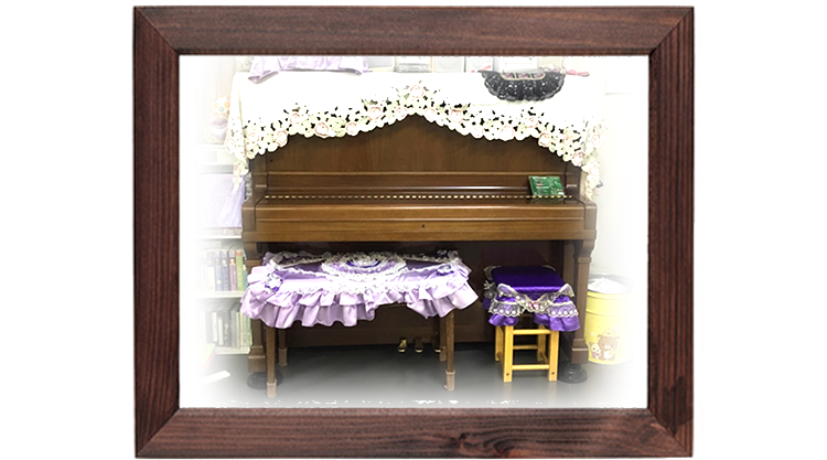 照之氏幸運のピアノ