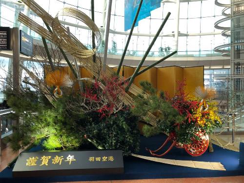 羽田空港|自由が丘 天使バレエスクール