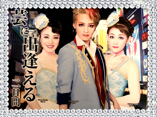 OSK日本歌劇団 羽那舞ちゃん[ポスターに!]|自由が丘 天使バレエスクール