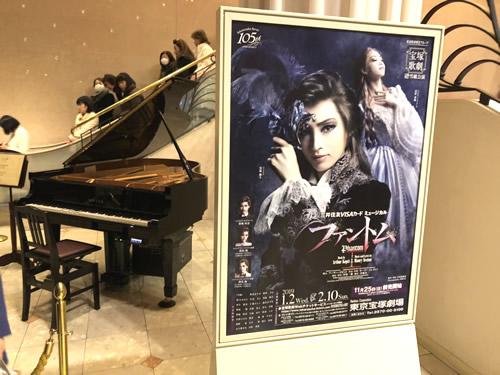 宝塚歌劇団 雪組公演 観劇2|自由が丘 天使バレエスクール
