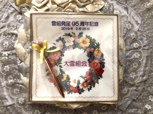 大雪組会 in Takarazuka3|自由が丘 天使バレエスクール
