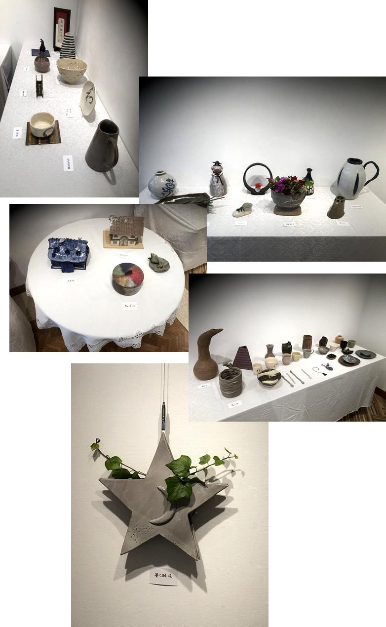 陶芸アート展2|世田谷・自由が丘 天使バレエスクール