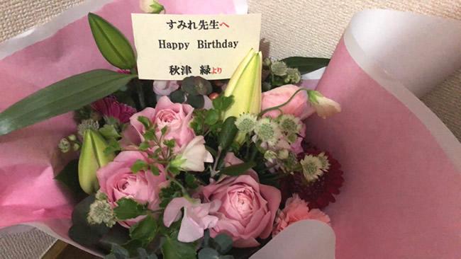 Sumire'Birthday〜ありがとう〜1|世田谷・自由が丘 天使バレエスクール