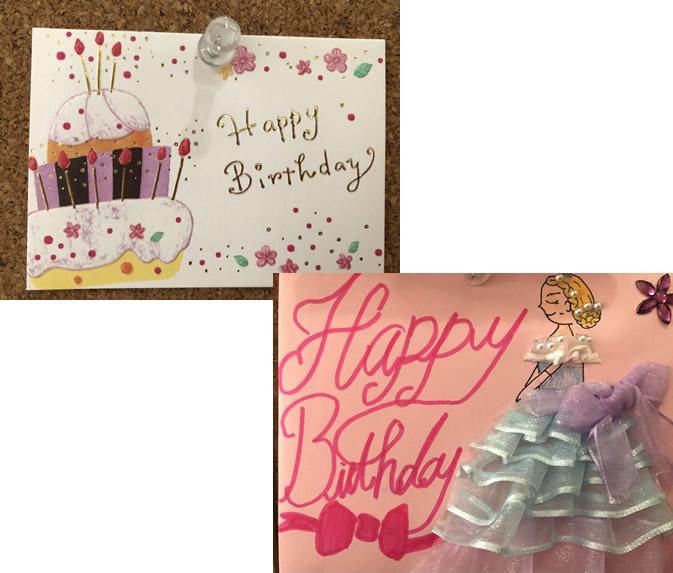 Sumire'Birthday〜ありがとう〜2|世田谷・自由が丘 天使バレエスクール