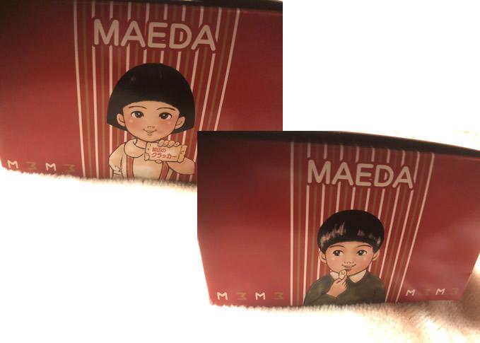 宝塚歌劇団106期生 初舞台[お・ま・け]3|世田谷・自由が丘 天使バレエスクール