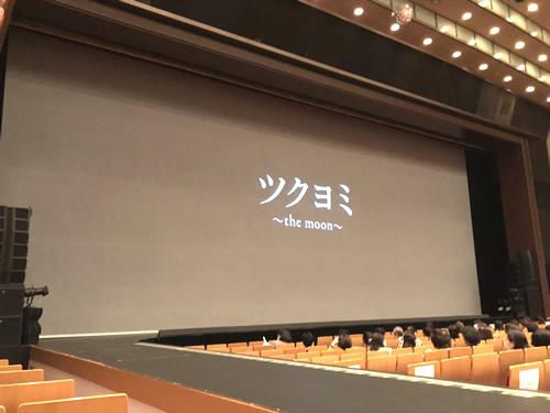 新橋演舞場『春のおどり』観劇-2|世田谷・自由が丘 天使バレエスクール