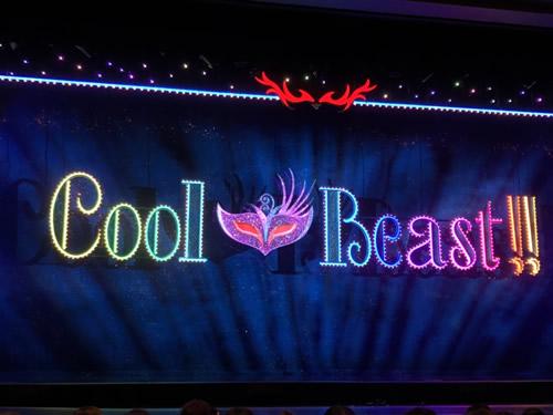 宝塚歌劇団 花組『アウグストゥス』『Cool Beast!!』観劇-3|世田谷・自由が丘 天使バレエスクール